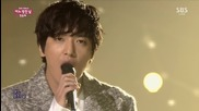 Jung Yong Hwa - One Fine Day @ Sbs Inkigayo 150125 (debut Stage)