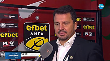 Спортни новини (15.02.2020 - централна емисия)