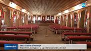София празнува 140 години като столица на България