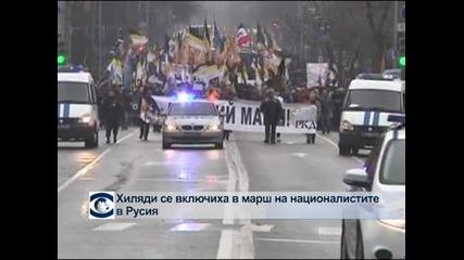 Хиляди се включиха в марш на националистите в Русия