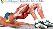 Упражнение за стягане на дупе и задна част на бедрото