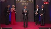 """Създателят на сватбената рокля на Кари Брадшоу със """"Златна игла"""" за 2016-а"""