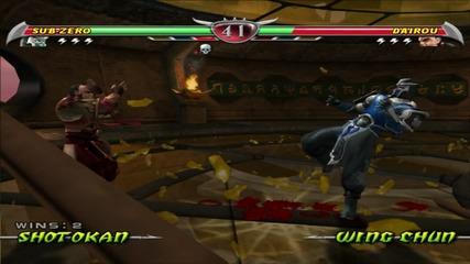 Mortal Kombat: Deception - Sub-zero Fatality