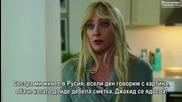 Мръсни пари и любов еп.32-2 Бг.суб. Турция