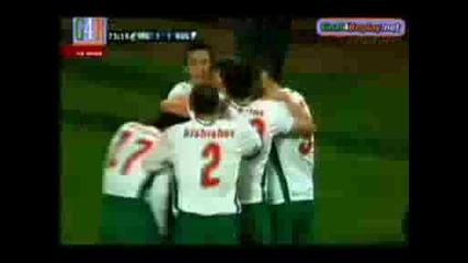 Капитане, България е с теб!