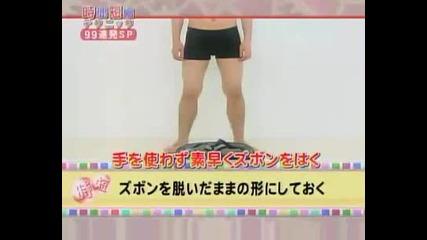 Лудите японци - Как да се приготвиш за работа,  за 5 минути