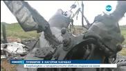 Постигнато е примирие за Нагорни Карабах