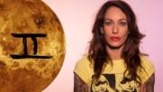 Венера в Близнаци - предстоят подобрения в общуването