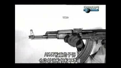 Сравняване На Калашников И M16