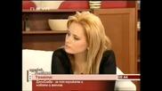 Деси Слава В Здравей България 21.11.2007