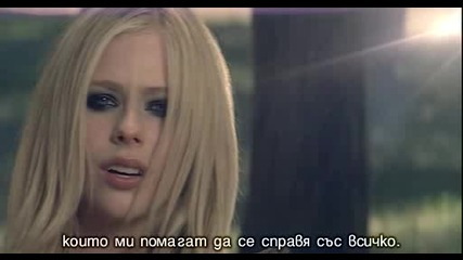 Avril Lavigne - When Youre Gone (BG Sub) High Quality