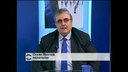 Огнян Минчев: Борбата между АБВ и БСП е кой да бъде посредник на руските интереси