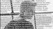 Dying Inside - лхл┐лИлилЙл┤ 25 - лЏЛјл▒лЙл▓Лѓл░ лх л┐лЙ-ЛЂлИл╗лйл░ лЙЛѓ лхл┤лйлЙ лЙл▒лхЛЅл░лйлИлх.