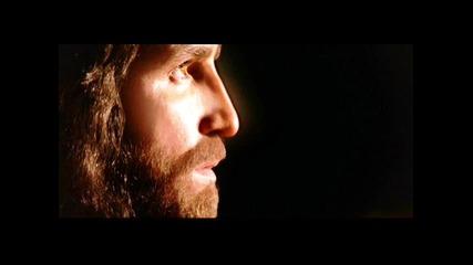 Свят е Бога мой - Мечо