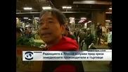 Радиацията в Япония изправи пред криза земеделските производители и търговци