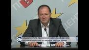 Социалистите призоваха премиера Борисов да поиска прошка от народа заради заема
