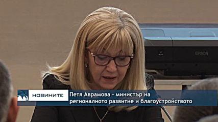 Петя Аврамова: Тол системата ще оскъпи храните с до 2 ст. на килограм