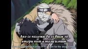 Naruto - 33(bg Sub)