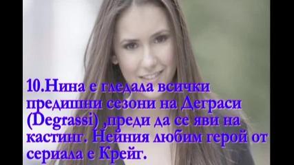 15 факта за Нина Добрев.