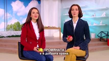 ПРОМЯНАТА 2018/2019 - ФИНАЛИСТИ