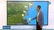Прогноза за времето (10.08.2019 - централна емисия)