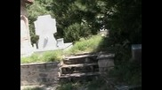 Картини и звуци от Родопите - Вечност