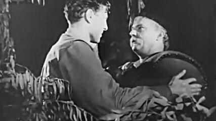 Наша земя (1952 г.)