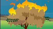 Оплескани библейски истории еп.12 - Горящият храст