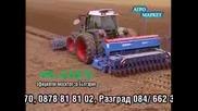 Agromarket