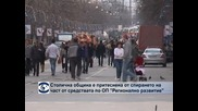 """И Столичната община е притеснена от спирането на пари по ОП """"Регионално развитие"""""""