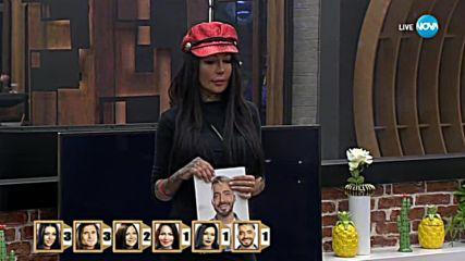 Номинациите на Никита и Джулиана - Big Brother: Most Wanted 2018