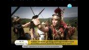 Грохот от копита и звън на мечове - Легендата оживява в Цари Мали Град