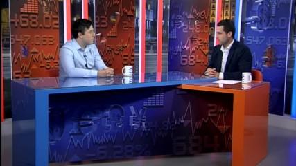 Какво представлява инициативата България на младите?