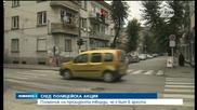 Племеник на президента твърди, че е бит в ареста - Новините на Нова