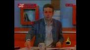 Изцепките на Мия Сантова и Ники Дойнов и още много други - Господари на ефира 2004 - част 9