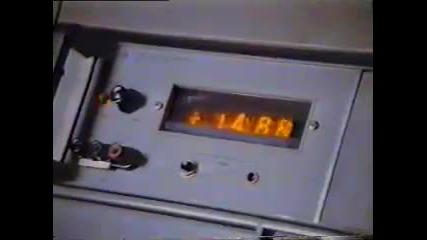 Терминатор На Цру Филм С Ричард Йънг Terminator C.i.a 1986