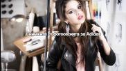 Фотосесията за Neo Adidas