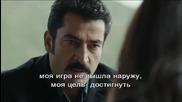 Хулиганът * Karadayi * Карадайъ Еп.88 Част - Махир обяснява събития във връзка с Белгин руски суб