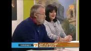 д - р Юлиян Караджов в Tv7 (част 1)