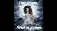 Преслава - Лyдата дойде - live