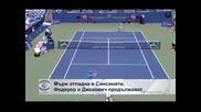 Мъри отпадна в Синсинати, Федерер и Джокович продължават