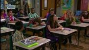 Райли в Големия Свят Сезон 2 Епизод 4 Бг Аудио