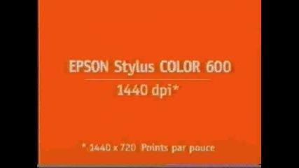 фото epson принтер