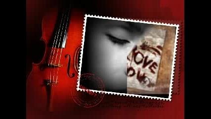 Песен за Влюбени