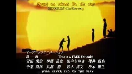 Naruto Ep.2 Opening Mix