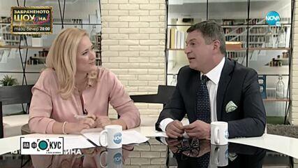 Спомен за Милен Цветков и Георги Коритаров