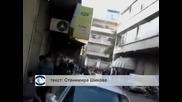 Силите на режима и бунтовниците прекратиха боевете в Дамаск