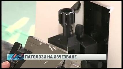 Опасен недостиг на патолози в България