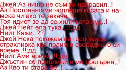 Drugs are my life and you can not stop me сезон1 епизод2