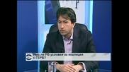 Корман Исмаилов: РБ ще положи максимални усилия да има реформаторски кабинет